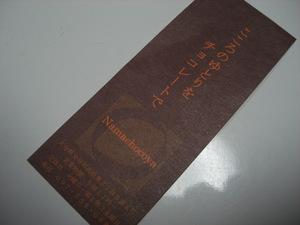 CIMG0645.JPG
