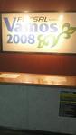 2008103019190000.jpg