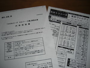 CIMG0627.JPG